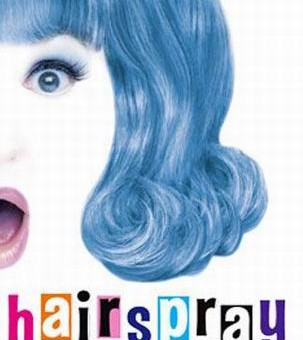 logo-di-hairspray